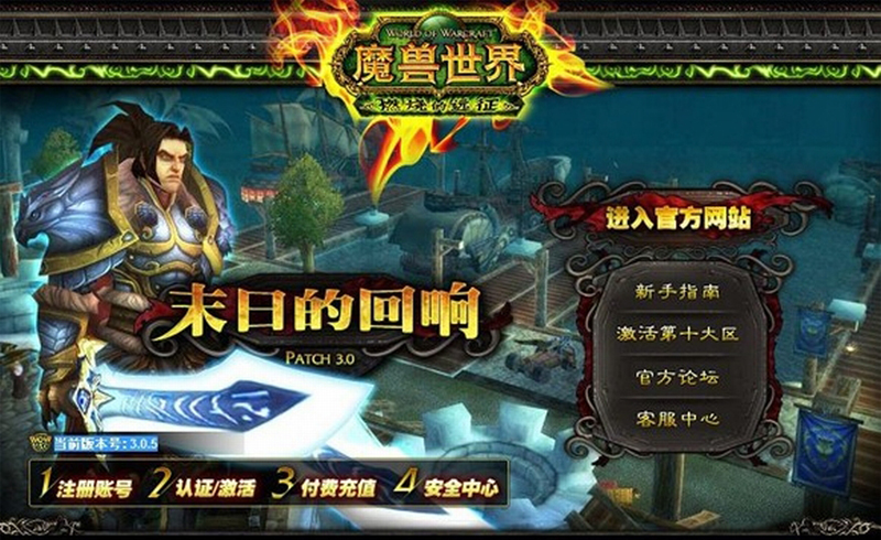 history-of-game-localization-img-5